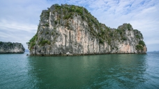 Big One, Ha Long Bay